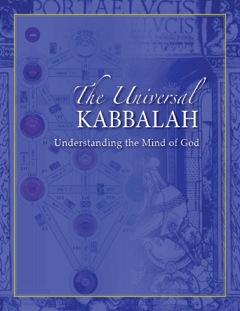 FRONT 표지 안의 마지막 KABBALAH